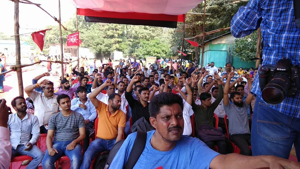 <p>oppose privatisation of DCI our mini ratna company</p>