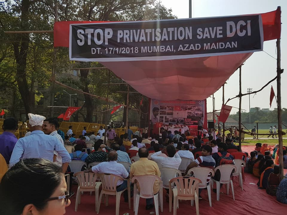 <p>To, Oppose Privatisation of DCI, FSUI hold the agitation at Mumbai on 17th of January 2018</p>