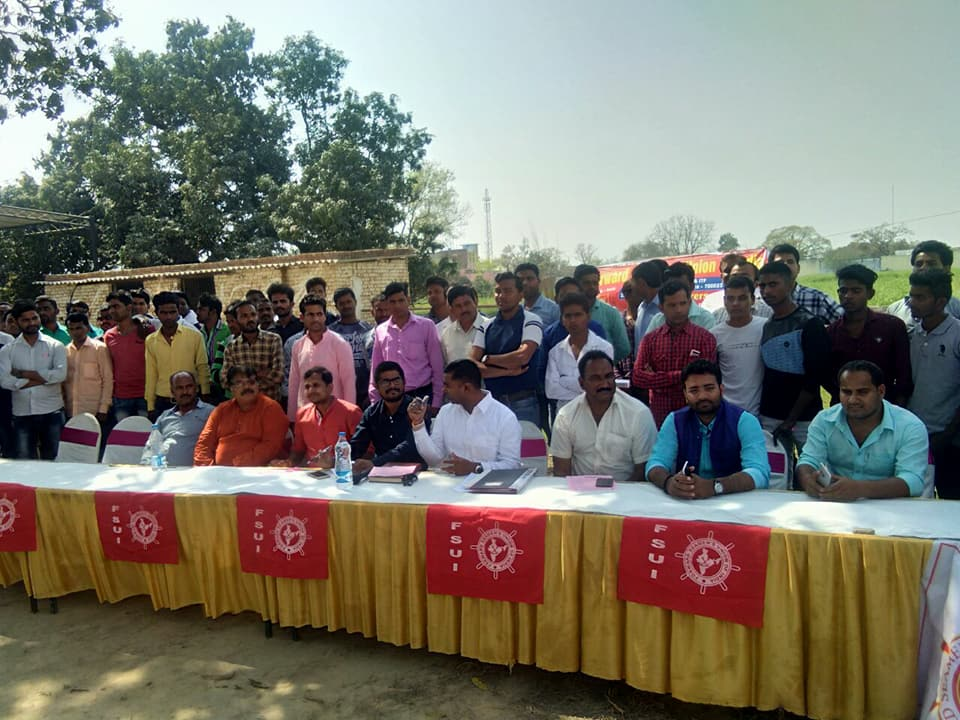 <p>A campaign to educate and awareness about seafarers rights by youth committee to doorstep and home town of sailors this time #Allahabad</p>