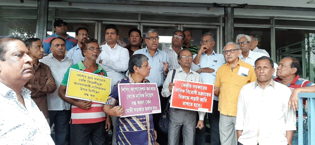 <p>FSUI Oppose to stop privatisation at kolkata SCI office </p>