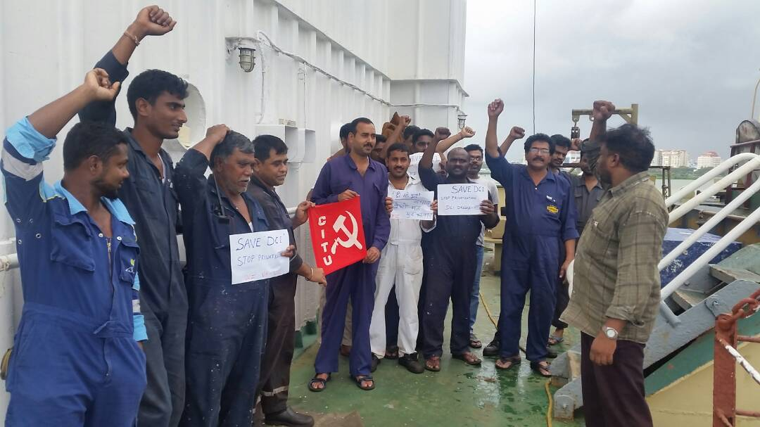 <p>FSUI @ Kochi onboard in support of Seafarers against privatisation of DCI.</p>